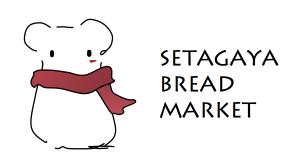 せたがやブレッドマーケット「ロゴ」